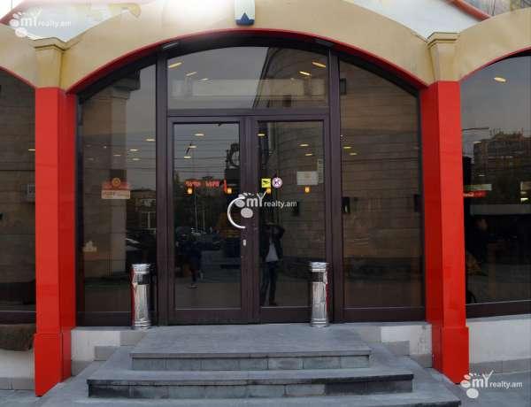 komercion-vardzakalutyun-Yerevan-Malatia-Sebastia