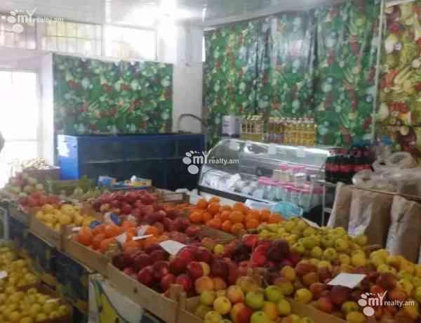 komercion-vacharq-Yerevan-Nor-Norq