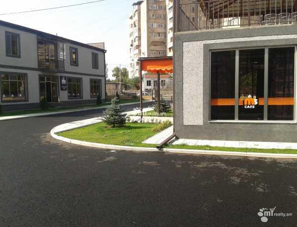 komercion-vacharq-Yerevan-Avan