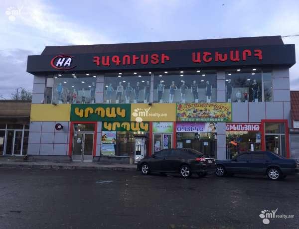 komercion-vardzakalutyun-Ararat-Masis
