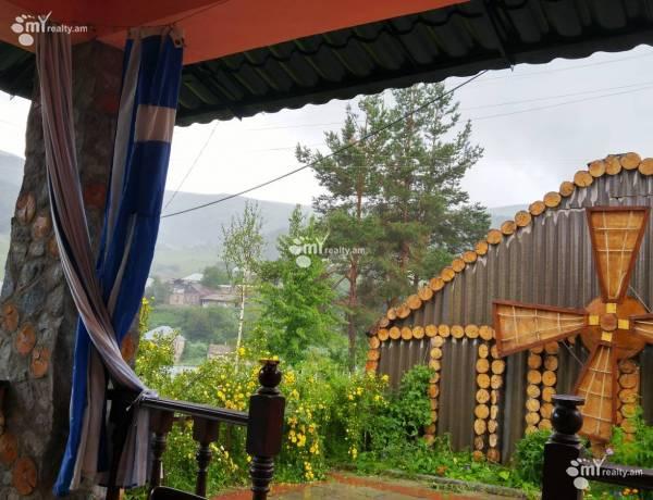 arandznatun-vacharq-Kotayk-Hanqavan