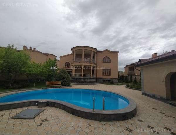 arandznatun-vardzakalutyun-Yerevan-Achapnyak