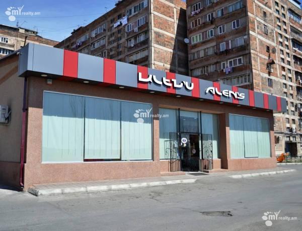 доска объявлений сниму коммерческая недвижимость объявления омск