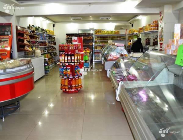 komercion-vacharq-Yerevan-Achapnyak