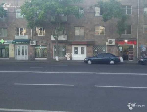 komercion-vardzakalutyun-Yerevan-Erebuni